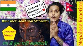 Nepalese Reaction On Ran Mein Kud Padi Maha Kali Full Bhajan Song HD Video