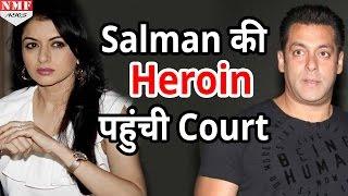 Hit and Run Case में फंसीं Salman Khan की 'Heroin'