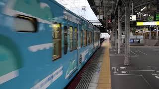 【赤穂線】115系普通播州赤穂行発車(岡山駅3番のりば) 【SETOUCHI TRAIN ・ラッピング電車】