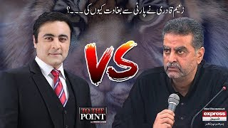To The Point With Mansoor Ali Khan | Zaeem Qadri Interview Special | 22 June 2018 | Express News