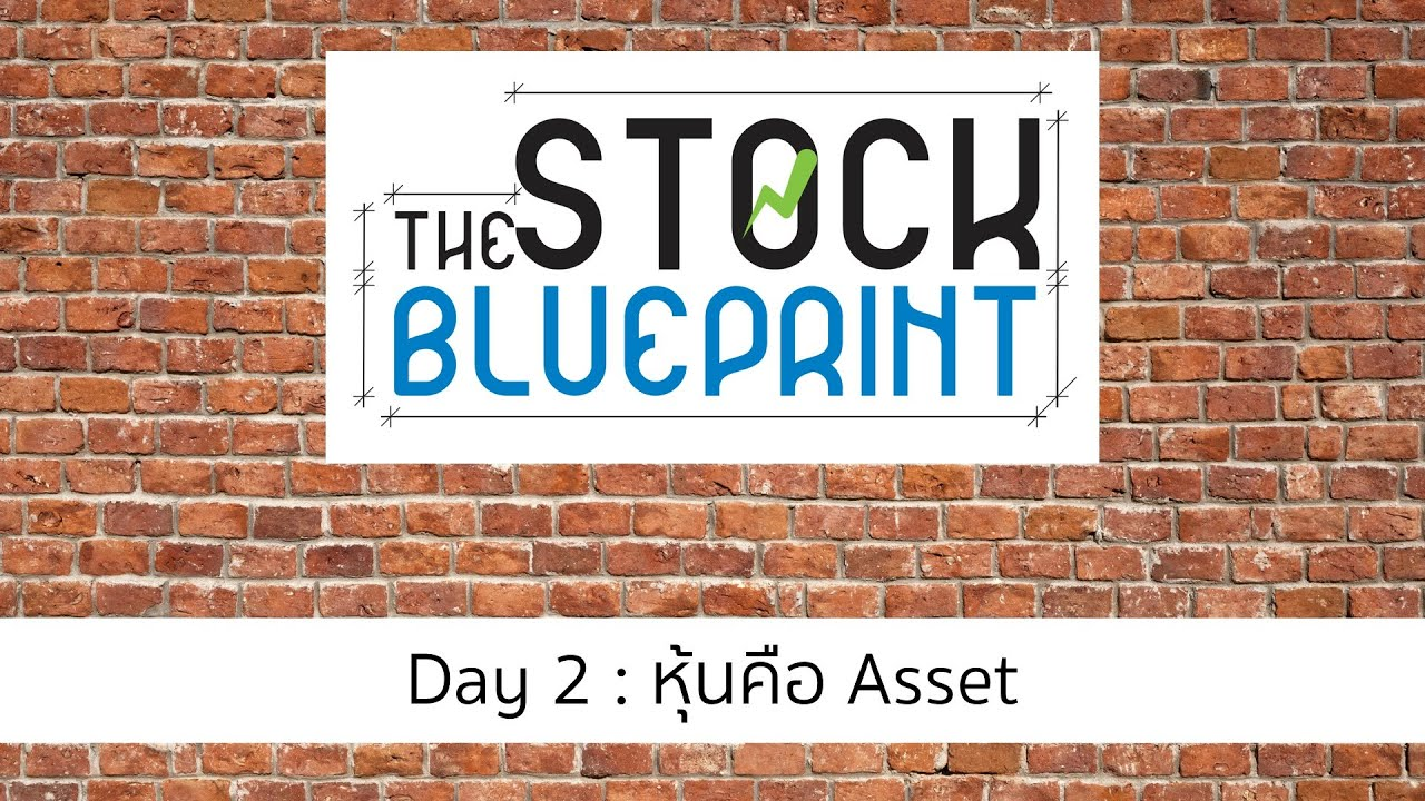 the stock blueprint day 2 asset youtube the stock blueprint day 2 asset malvernweather Choice Image