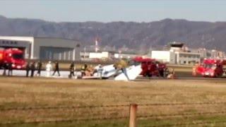 映像は八尾空港事故直後の様子(近隣住民提供) 小型機が3月26日墜落し、4人が死亡する事故が発生した大阪府八尾市の八尾空港。周辺に...