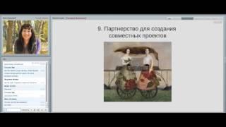 видео Совместный проект Профессионалов.ru и