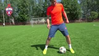 Урок №5 - Видео уроки по футбольным упражнениям от Евгения Алдонина