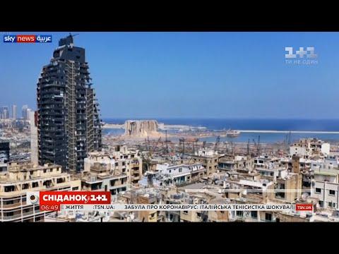 Трагедія, що сколихнула весь світ: Як оговтується Бейрут після вибухів