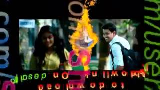 Iruvar Ondranal (2013): Tamil MP3 All Songs Free Direct Download 128 Kbps & 320 Kbps