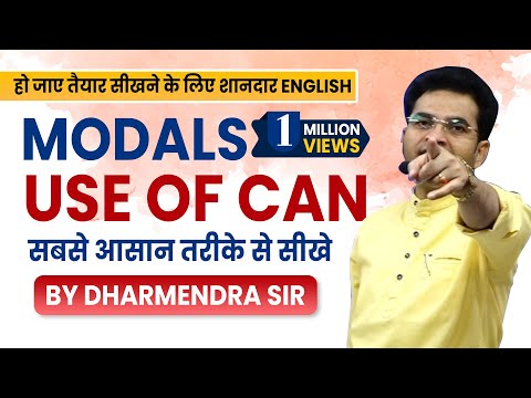 Modal Verbs | Concept & Use Of CAN In English Grammar By Dharmendra Sir | For SSC CGL/BANK/UPSC