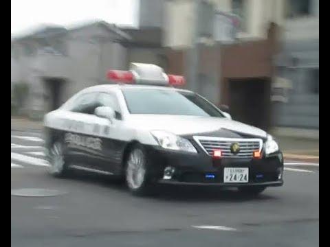 緊急走行】北九州市警察部機動警...