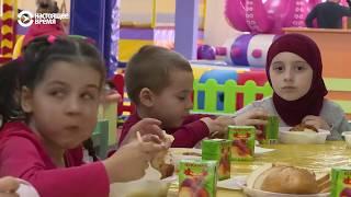Поддержка детей заключенных по делу «Хизб ут-Тахрир»