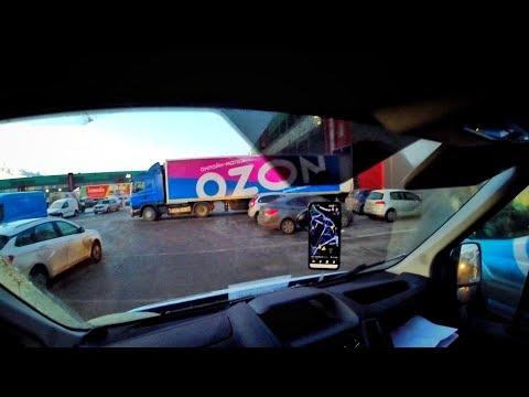 #рабочийдень курьера OZON