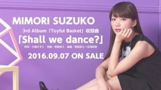 2016年9月7日発売 三森すずこ 3rdアルバム「Toyful Basket」収録曲 「Sh...