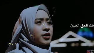 Pejah Husnul Khotimah (versi bahasa sunda) 💞 AI KHADIJAH