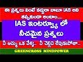 mind power videos|IAS interview questions|answers|brain teasers|