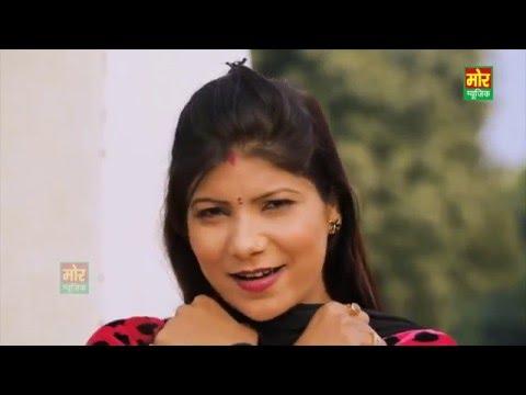 Aaja O Marjane || Pooja Hooda & Sanjay Verma || Song 2016 || Mor Music