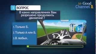 видео Приложение ПОСТАНОВЛЕНИЕ Правительства РФ от 17.12.99 N 1399 (ред. от 22.02.2000)