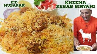 Mutton Kofta (Meatballs) Biryani - Mutton Biryani Bakrid Special -Kofta Biryani Recipe