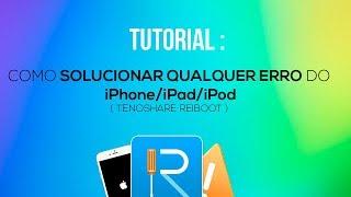 Tutorial: Corrigindo o erro do iPhone no Modo de Recuperação com um clique