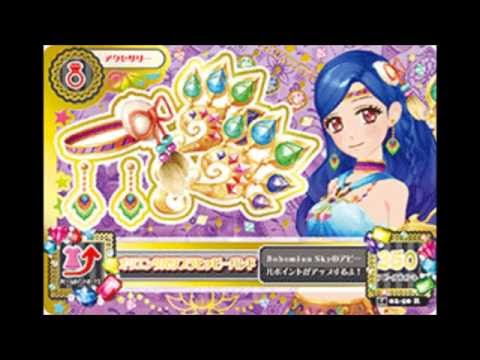 Aikatsu Constellation Libra Cards/Coords