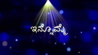 Innomme - Aksa (Feat. MC Bijju & T