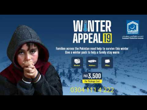 Winter Appeal 2019, Families Across Pakistan Need Help To Survive This Winter