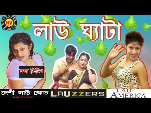 RIP Local Bangla Song  part-3  Dustu Double Meaning Bangla Song  New Bangla Funny Video