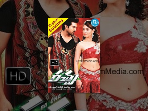 Racha Telugu Full Movie || Ram Charan,...