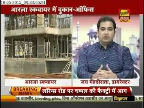 Aarza Square Noida Extension | Property Mantra Delhi Aaj Tak-10-May-2015