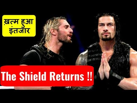 The Shield Return : When Will Roman Reigns Join The Shield? The Shield Reunion Update Rumors Hindi