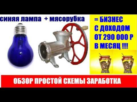 Синяя лампа +
