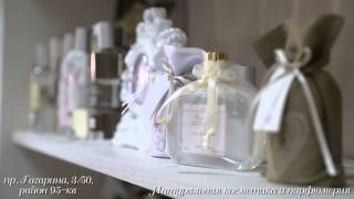 магазин косметики L'Elixir  (проект - RTV