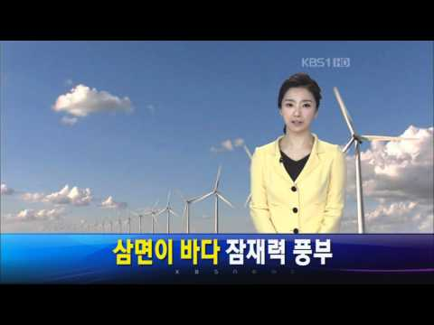 KBS reports on offshore wind in the UK