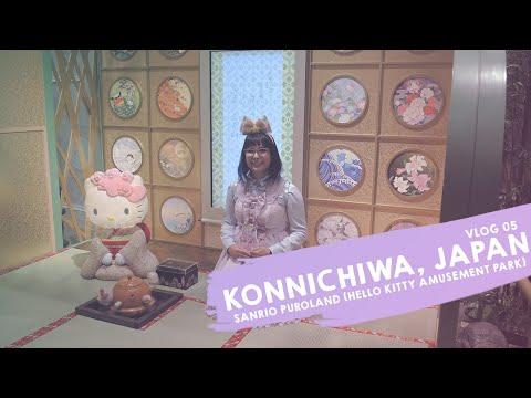 🇯🇵 KONNICHIWA, JAPAN 2018/19: SANRIO PUROLAND (HELLO KITTY AMUSEMENT PARK) -  VLOG 05