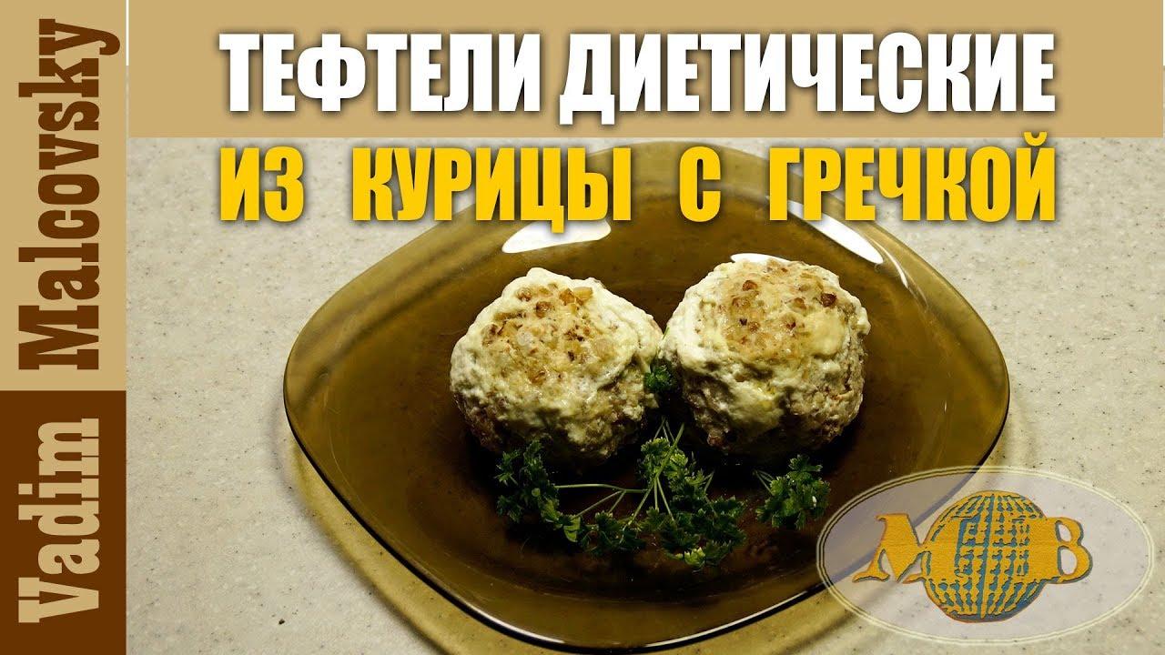 Тефтели на пару | Рецепт | Кулинария, Национальная еда, Рецепты | 720x1280