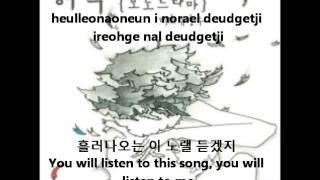 Huh Gak(허각)&Yoo Seung Woo(유승우)-Monodrama(모노드라마) lyrics (ROM. HAN. ENG.)DL link