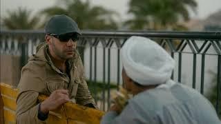لما تبقى تايه وتقابل واحد صعيدي  ..