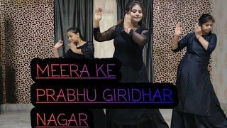 MEERA KE PRABHU GIRIDHAR NAGAR | TERE JIYA HOR DISDA |COVER DANCE  SACHET TANDON | PARAMPARA THAKUR