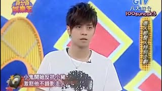 Show Lo -  Lost his temper on screen??!!! (Super scary!) [ENG SUBBED]
