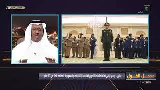 د. محمد الصبان: المملكة العربية السعودية تنفذ رؤيتها 2030 من خلال الاستثمارات المشتركة