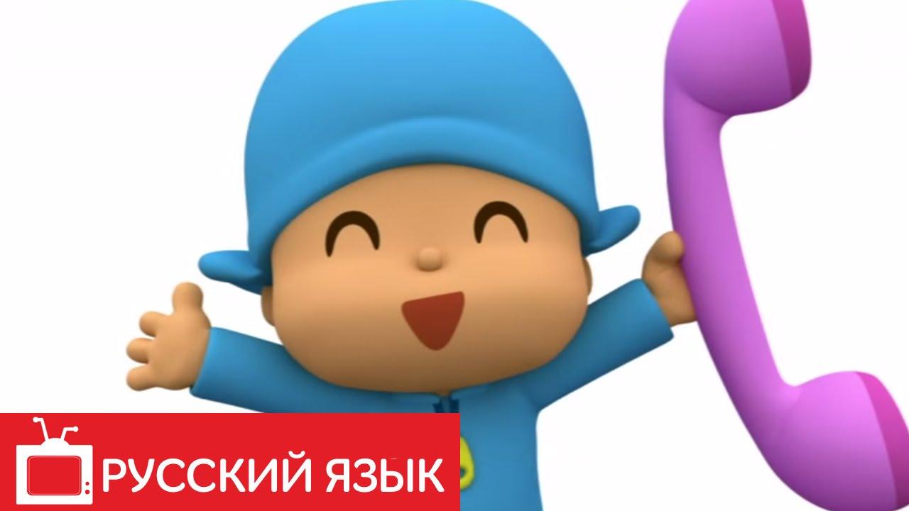 h-video-kom-na-russkom