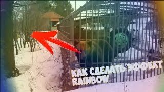 как сделать effect rainbow kinemaster tutorial 5