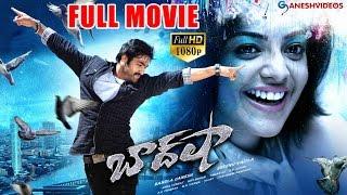 Baadshah Latest Telugu Full Movie   Jr.NTR, Kajal Aggarwal    Ganesh Videos