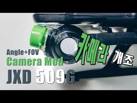 JXD 509G Camera Mod 카메라 개조 (Courtesy of Gearbest)