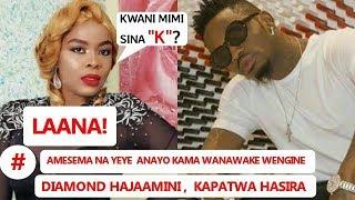 LAANA! Diamond Aombwa URODA (PENZI) Na Dada Yake (QUEEN DARLEEN)