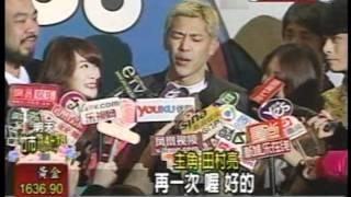 台日合拍電影田村亮挑大樑(民視新聞2012/1/11)