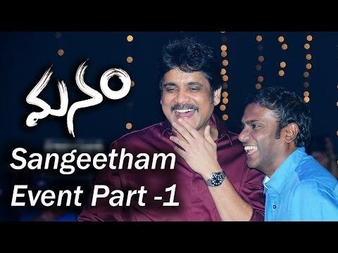 Manam Sangeetam Event P1 - ANR, Nagarjuna, Naga Chaitanya, Samantha Mp3