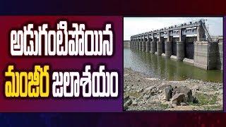 Telangana Stares at Water Crisis This Summer as Manjira, Singur Reservoirs Dry-up | TV5 News