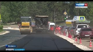 В Волжске проводится капитальный ремонт дорог