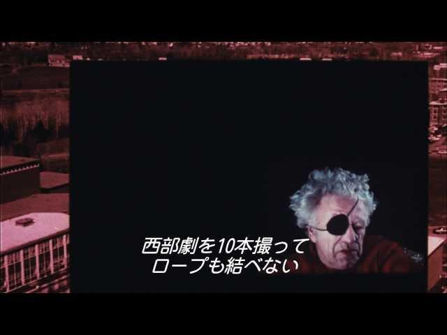 映画『ウィ・キャント・ゴー・ホーム・アゲイン』予告編