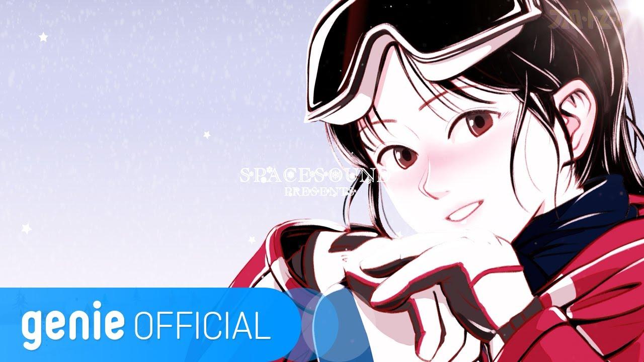 김아름 Kim Areum - 겨울의 기적 Winter Miracle Official Lyric Video