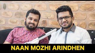 Naan Mozhi Arindhen | Kanden Kadhalai | Nikhil Mathew ft | A.s.Ram